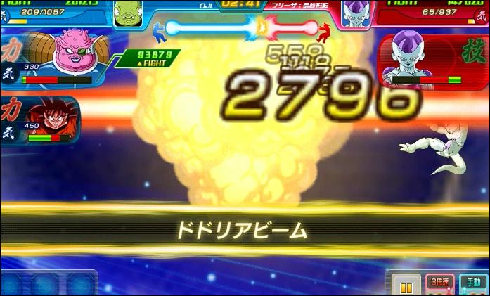 フリーザ最終形態周回シークレットキャラクター3